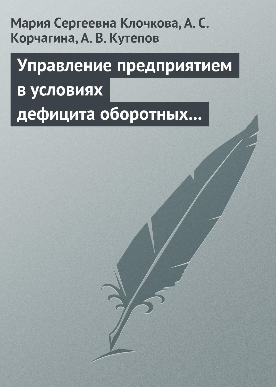 homecredit ru оплатить кредит онлайн