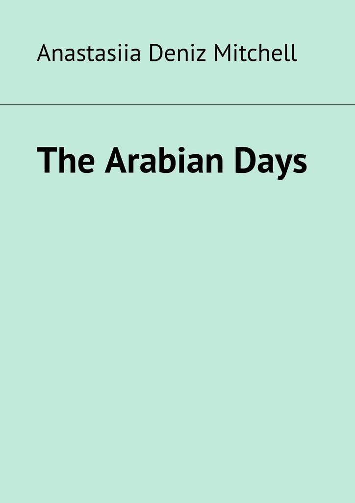 The ArabianDays