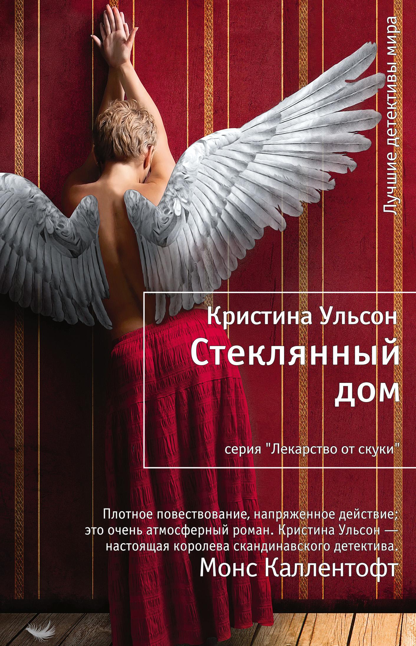 ebook Хирургическая