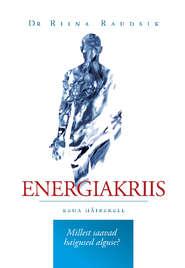 Energiakriis. Keha häirekell. Millest saavad haigused alguse?