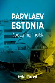 Parvlaev Estonia. Rootsi riigi hukk