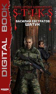 Владимир, михайлович, мясоедов все книги скачать бесплатно FB2, epub