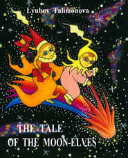 The tale of the moon-elves
