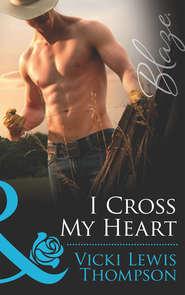 I Cross My Heart