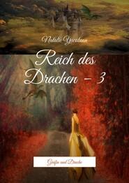 Reich des Drachen–3. Gräfin und Drache