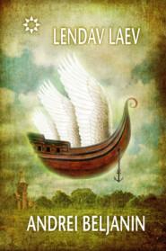 Lendav laev