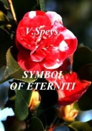 SYMBOL OFETERNITY