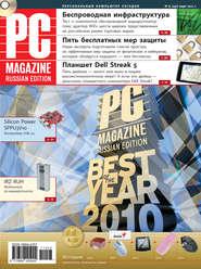 Журнал PC Magazine\/RE №3\/2011