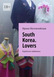 South Korea. Lovers. Корейские любовники