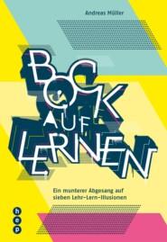 Bock auf Lernen (E-Book)