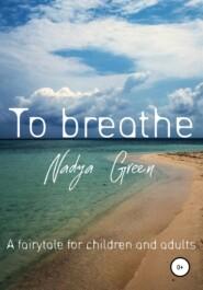 To breathe