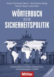 Wörterbuch zur Sicherheitspolitik