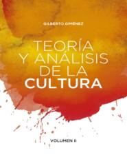 Teoría y análisis de la cultura