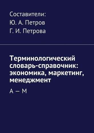 Посты и праздники   миссионерский отдел новосибирской епархии.