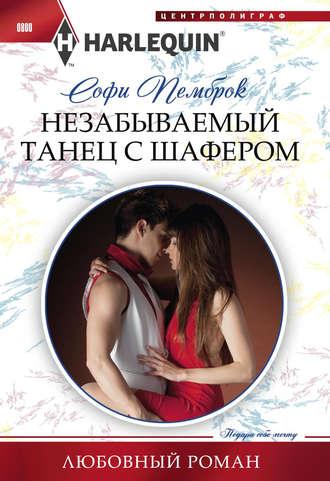 mashini-mamochka-priglasila-poznakomitsya-poblizhe-onlayn-novoe-porno