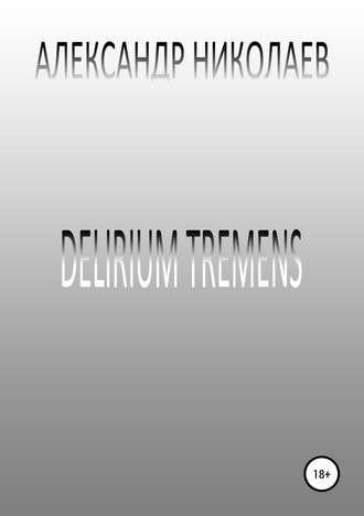 Delirium Trilogy Pdf