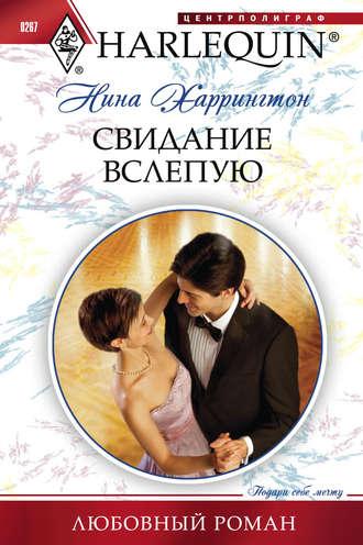 Любовные романы сексуальные вырезки