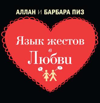 Книги про любовь | Впервые мама