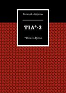 TIA*-2. *This is Africa