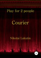Courier. Play for 2 people