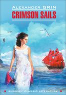 Scarlet Sails \/ Алые паруса. Книга для чтения на английском языке