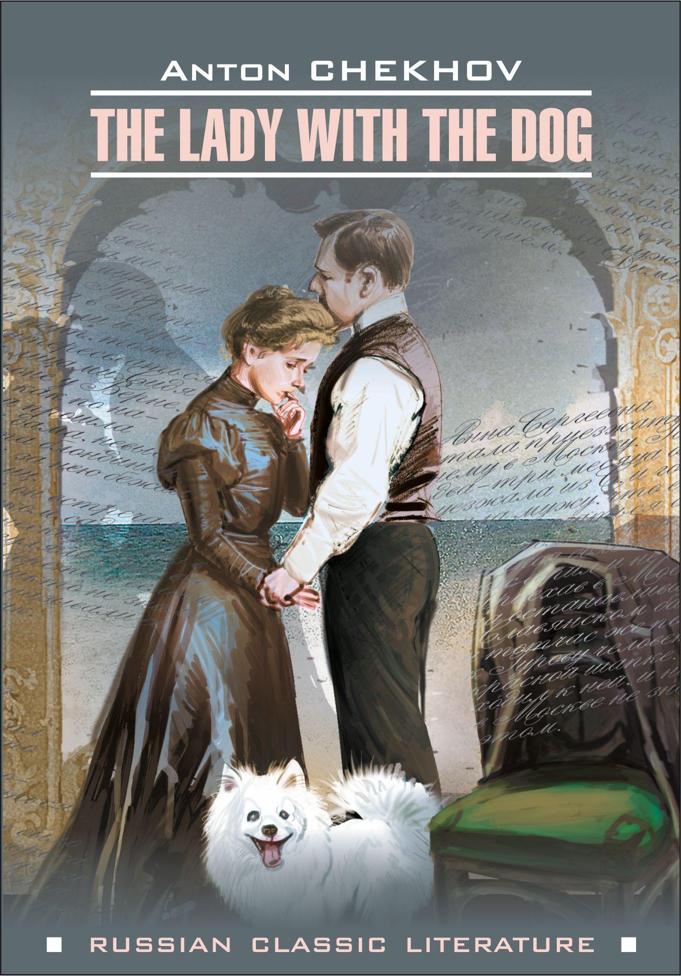 Дама с собачкой и другие рассказы. Книга для чтения на английском языке