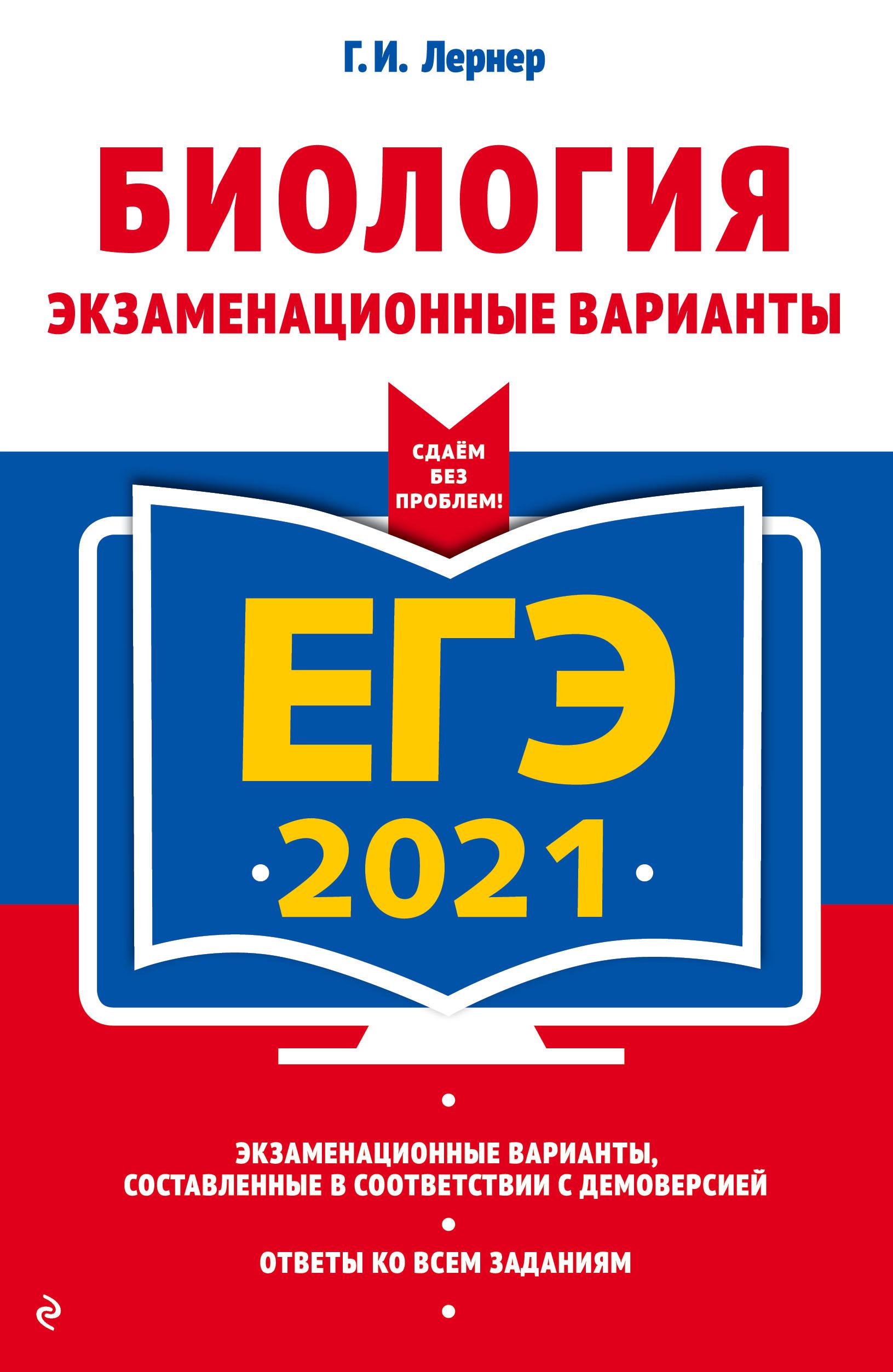 Paypal Г¤nderungen 2021