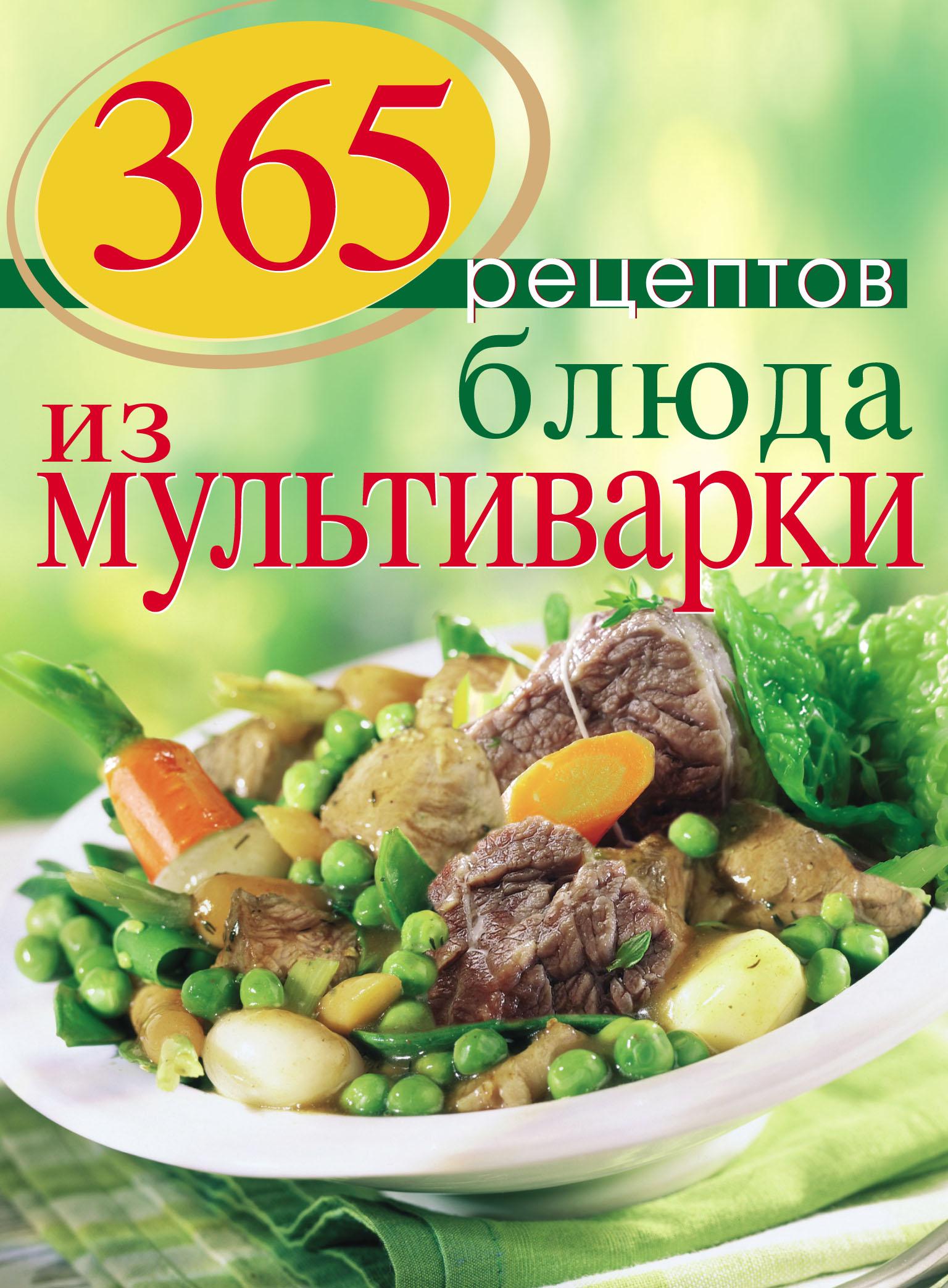 Блюда из мультиварки
