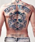 Искусство татуировки. Более 500 лучших тату. Все стили и техники