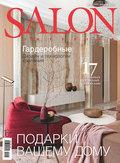 SALON-interior №12\/2020