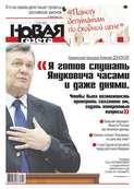 Новая Газета 51-2017