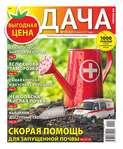 Дача Pressa.ru 10-2017