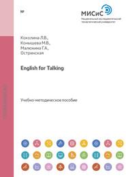 English for Talking