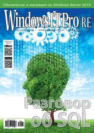 Windows IT Pro\/RE №04\/2019