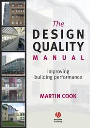 The Design Quality Manual