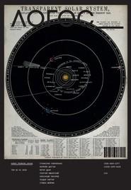 Журнал «Логос» №1\/2020