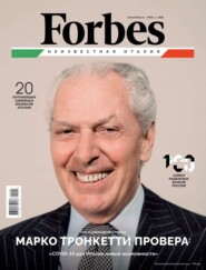 Forbes 04-2021