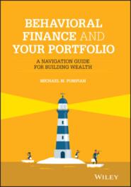 Behavioral Finance and Your Portfolio