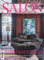 SALON-interior №10\/2020