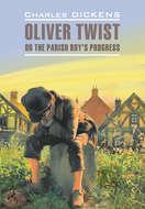 Оливер Твист. Книга для чтения на английском языке