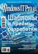 Windows IT Pro\/RE №11\/2016