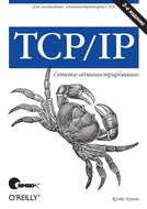 TCP\/IP. Сетевое администрирование. 3-е издание