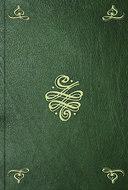 Memoires. T. 4