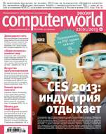 Журнал Computerworld Россия №01\/2013