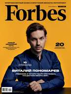 Forbes 03-2019