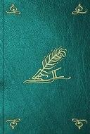 Полное собрание сочинений. Том 87. Письма к В.Г. Черткову 1890-1896
