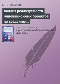 hadoop в действии pdf