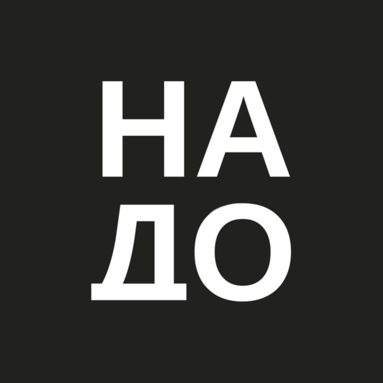 Как нам перестать терять на дорогах 16 000 жизней в год. Александр Шумский и Алексей Радченко