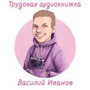 От экстрим-видео к большому кино: творческий путь кинооператора Василия Иванова