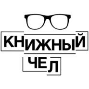 Николай Жаринов: как больше читать, лучшие писатели, фильмы по книгам. Книжный чел #53